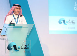 16th Arab International Aluminium Conference (ARABAL 2012)